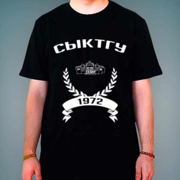 Футболка с логотипом Сыктывкарский государственный университет (СыктГУ)