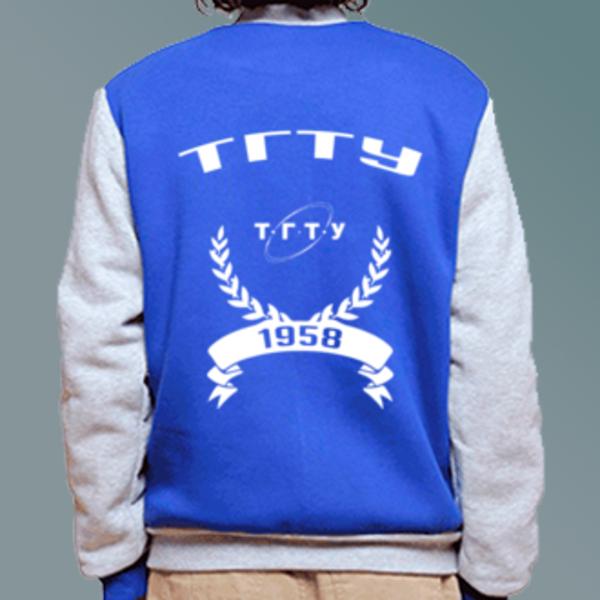 Бомбер с логотипом Тамбовский государственный технический университет (ТГТУ)