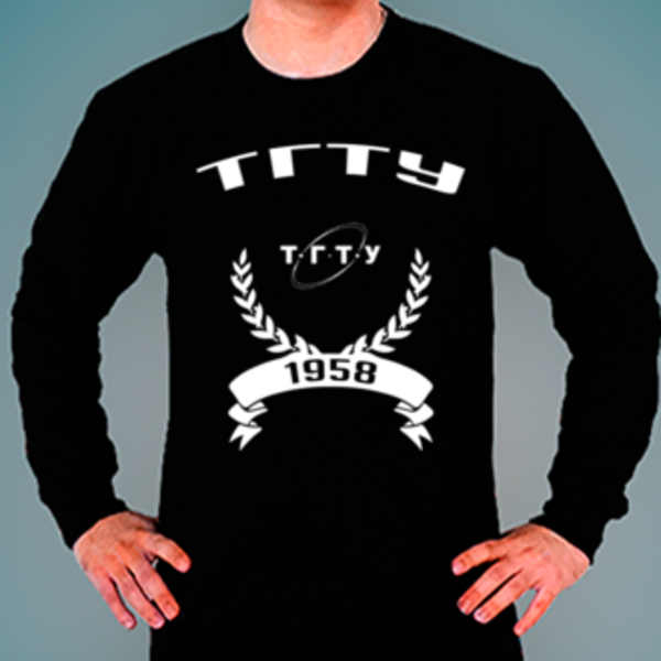 Свитшот с логотипом Тамбовский государственный технический университет (ТГТУ)