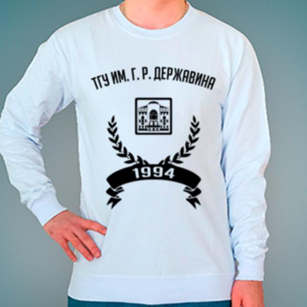 Свитшот с логотипом Тамбовский государственный университет им. Г. Р. Державина (ТГУ им. Г. Р. Державина)