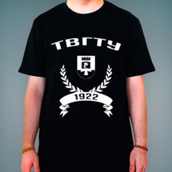 Футболка с логотипом Тверской государственный технический университет (ТвГТУ)