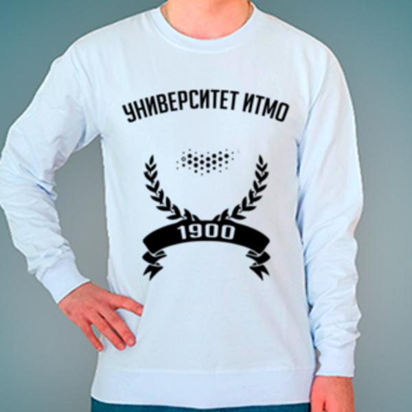Свитшот с логотипом Санкт-Петербургский национальный исследовательский университет информационных технологий, механики и оптики (Университет ИТМО)