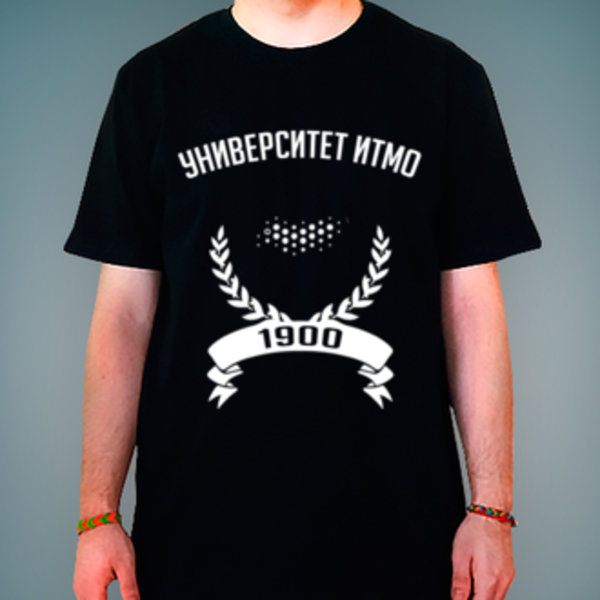 Футболка с логотипом Санкт-Петербургский национальный исследовательский университет информационных технологий, механики и оптики (Университет ИТМО)
