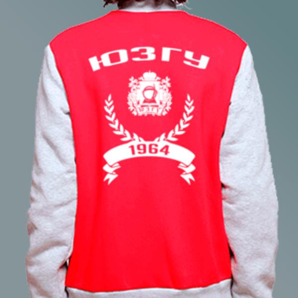 Бомбер с логотипом Юго-Западный государственный университет (ЮЗГУ)