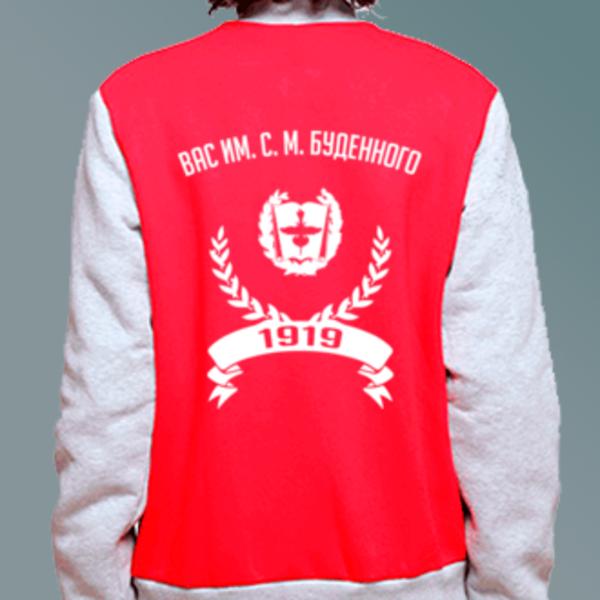Бомбер с логотипом Военная академия связи им. С. М. Будённого (ВАС им. С. М. Будённого)