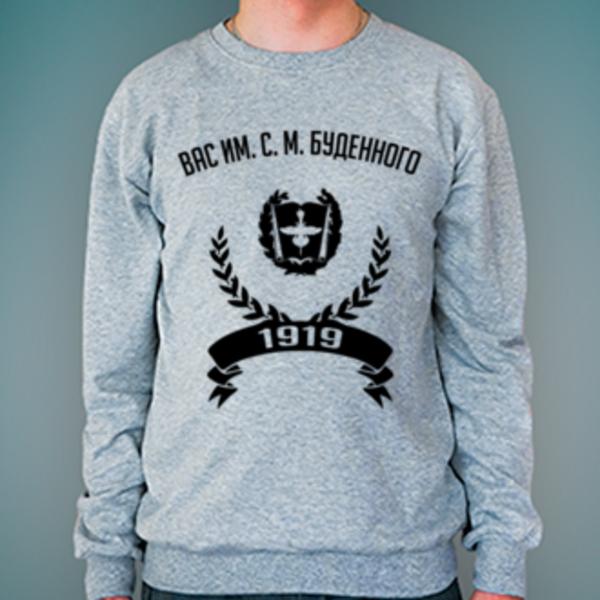 Свитшот с логотипом Военная академия связи им. С. М. Будённого (ВАС им. С. М. Будённого)
