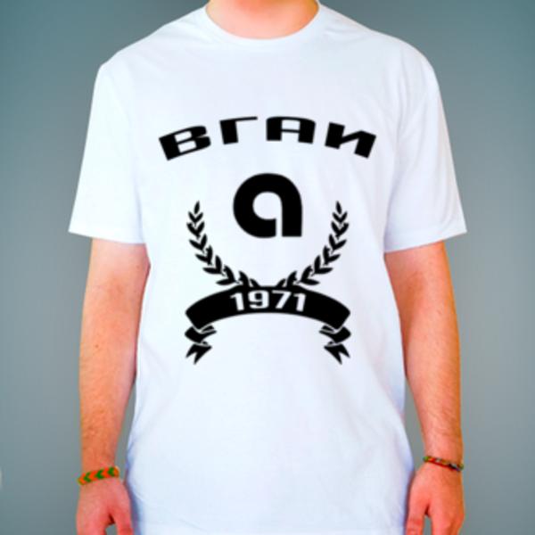 Футболка с логотипом Воронежская государственная академия искусств (ВГАИ)