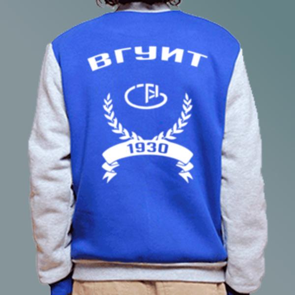 Бомбер с логотипом Воронежский государственный университет инженерных технологий (ВГУИТ)
