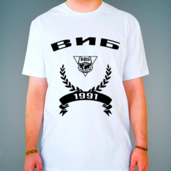 Футболка с логотипом Владимирский институт бизнеса (ВИБ)