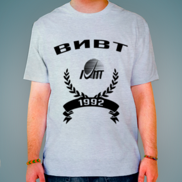 Футболка с логотипом Воронежский институт высоких технологий (ВИВТ)