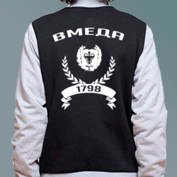 Бомбер с логотипом Военно-медицинская академия им. С. М. Кирова (ВМедА)