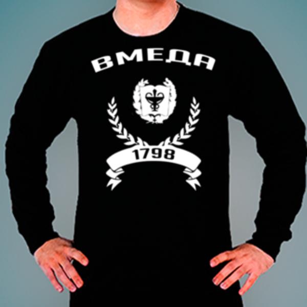 Свитшот с логотипом Военно-медицинская академия им. С. М. Кирова (ВМедА)