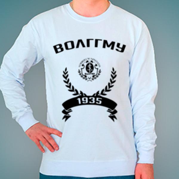Свитшот с логотипом Волгоградский государственный медицинский университет (ВолгГМУ)