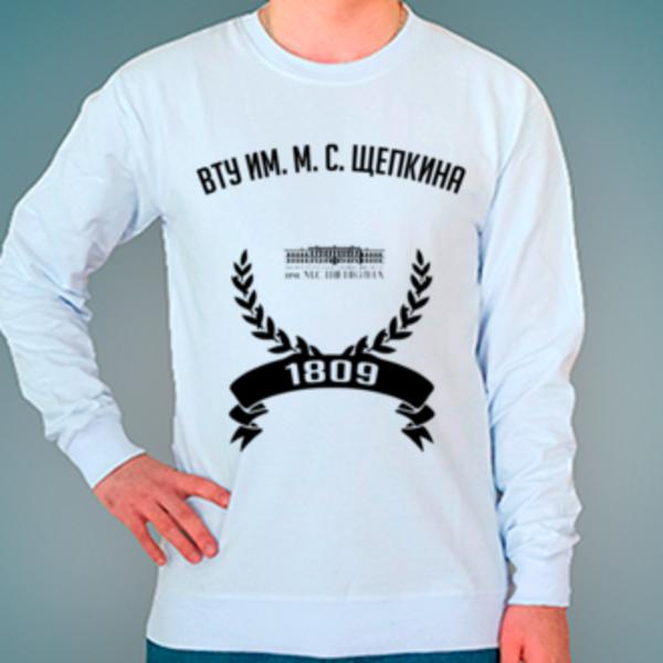 Свитшот с логотипом Высшее театральное училище им. М. С. Щепкина (ВТУ им. М. С. Щепкина)