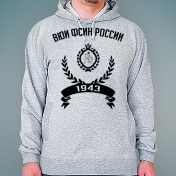 Толстовка с логотипом Владимирский юридический институт ФСИН России (ВЮИ ФСИН России)