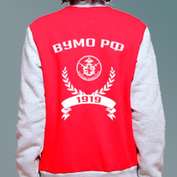 Бомбер с логотипом Военный университет Министерства обороны РФ (ВУМО РФ)