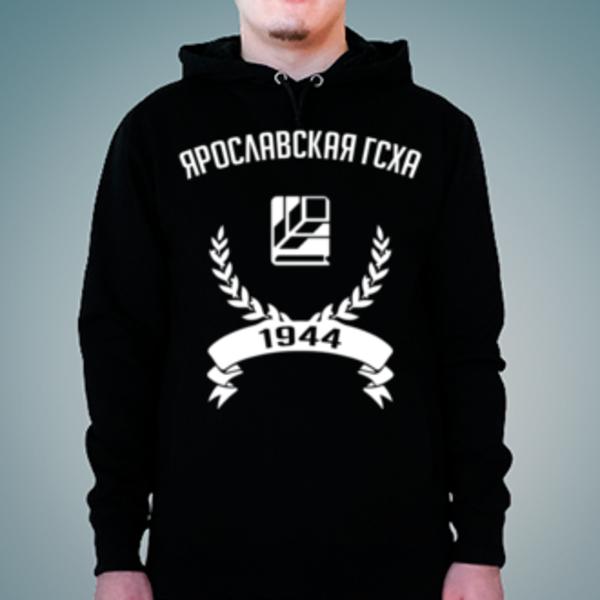 Толстовка с логотипом Ярославская государственная сельскохозяйственная академия (Ярославская ГСХА)