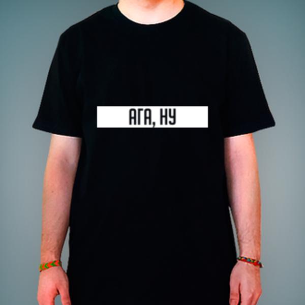 Создать футболку с надписью от lastprint.ru