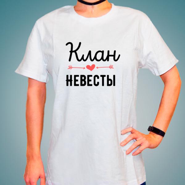 фото футболок подружек невесты