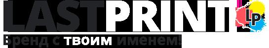 LastPrint.ru